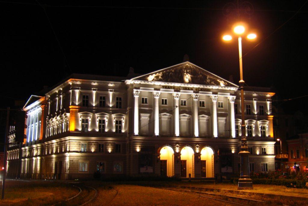 """Teatrul Clasic """"Ioan Slavici"""" Arad"""