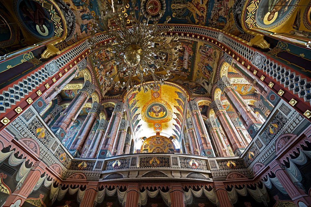 "Catedrala ""Sfânta Treime"" Arad"